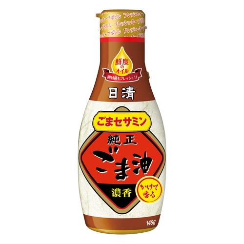M日清かけて香る純正ごま油 145g フレッシュキープボトル
