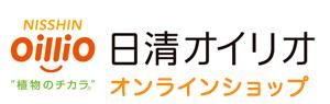 日清オイリオオンラインショップ